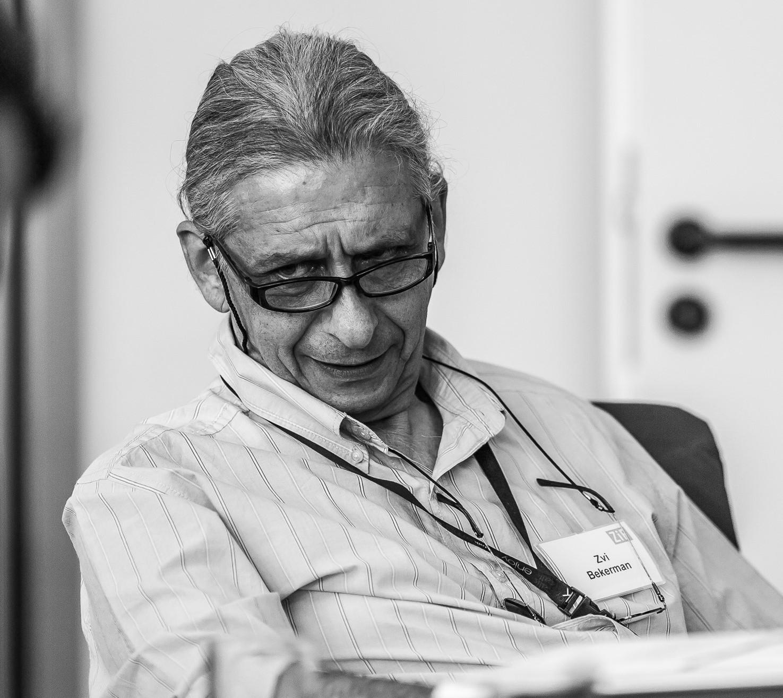 Workshop 2*: Цви Бекерман — Идентичност и култура — oт ум към тяло и от когнитивно към социално
