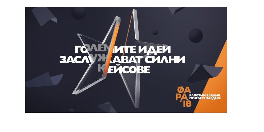 ОБУЧЕНИЕ ФАРА'18
